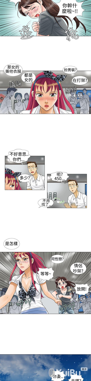 9 页面 05 图像 0001